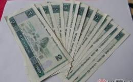 四版币依旧受关注,近日价格涨幅可喜
