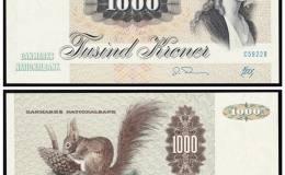 外國錢幣賞析:丹麥倒三版1000克朗