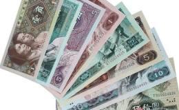 人民币收藏价值中存在的差异