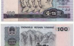 【藏友投稿】版别成四版币收藏的主要标准