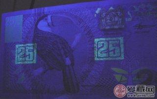 【会员专看】纸币收藏:紫外线下的别样魅力