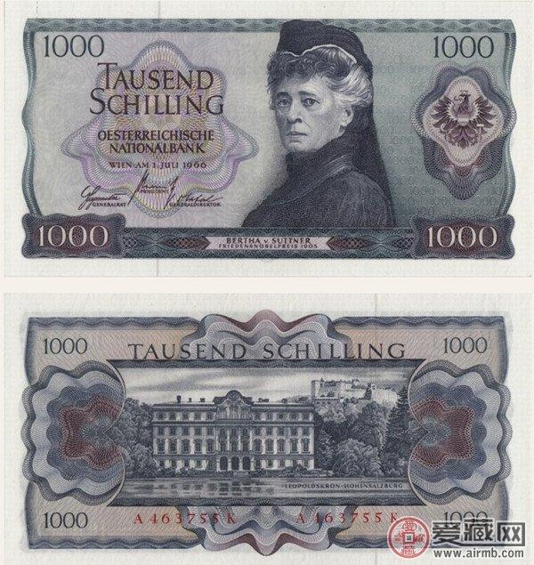 奥地利1966年版1000先令