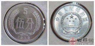 1分2分5分硬币价格图片