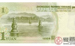 揭秘人民币底纹