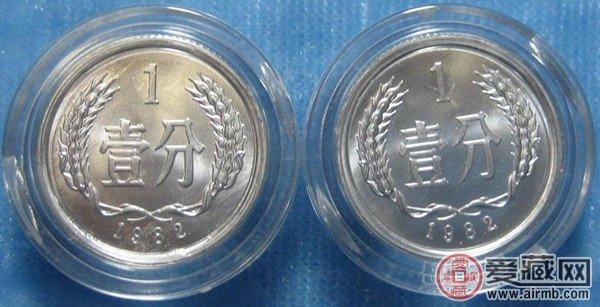19821分硬币图片价格