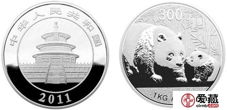 2011年熊猫1公斤金银纪念币价格【图片】