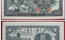 10元紙幣價格及圖片
