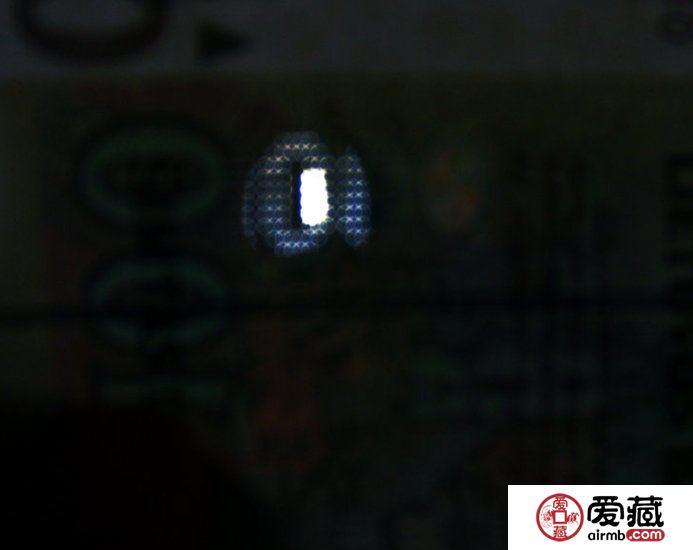 纸币激光打孔技术