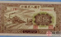 5月12日第一套人民幣最新價格