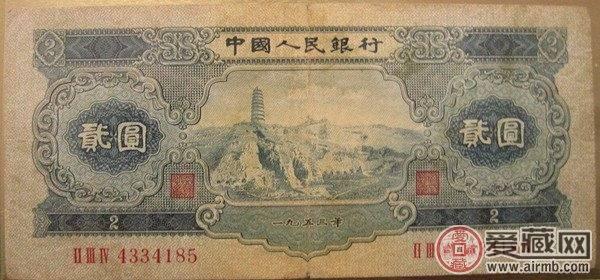 5月12日第二套人民币价格表
