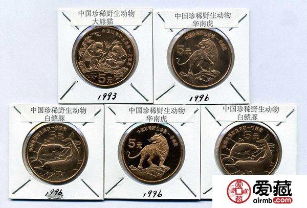 3月23日流通纪念币市场价格