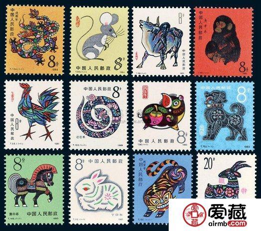 12生肖邮票价格【图片】