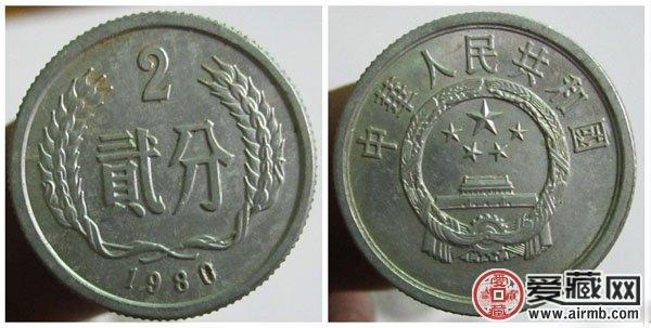 1980年2分硬币图片