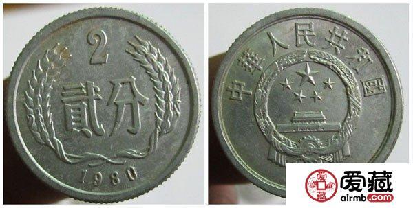 2分硬币价格图片