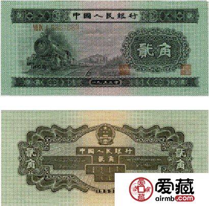 2毛纸币价格和图片