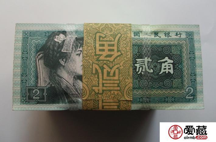 4月14日纸币收藏最新成交价格