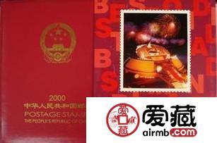 2000年邮票年册价格和图片