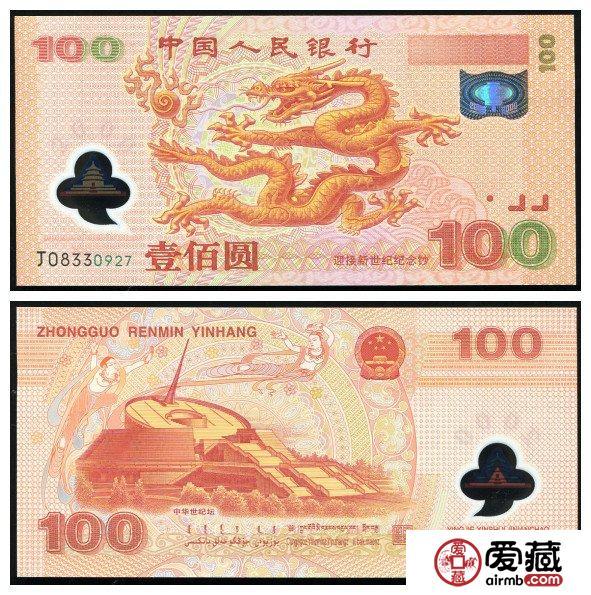 2000年纪念币价格及图片