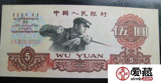 4月21日钱币收藏市场成交价格