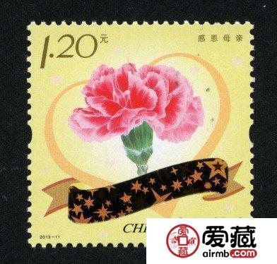 关于2013年母亲节邮票