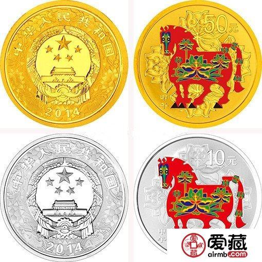 4月22日金银纪念币市场价格