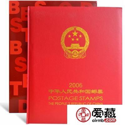 2006年邮票年册价格行情
