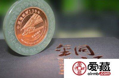 详解中国机制币及其收藏