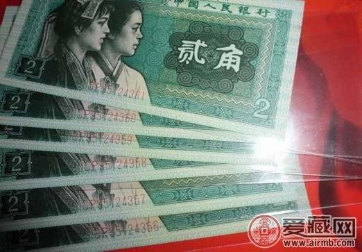 4月28日纸币收藏最新成交价格