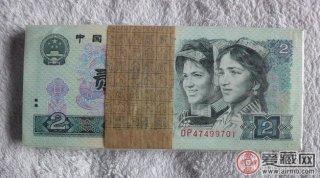 四版币贰元价格上涨受关注