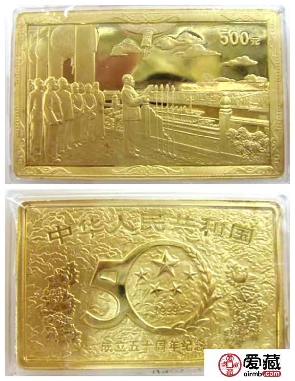 建国50周年纪念币详情