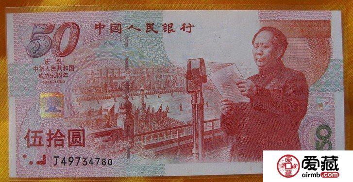 4月29日钱币收藏市场行情