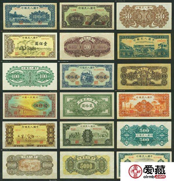 纸币收藏升值空间大,防骗之术不可无