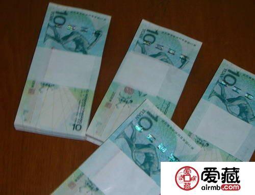 5月6日钱币收藏市场行情综述