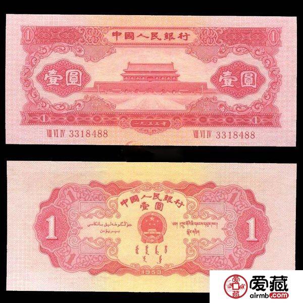 钱币收藏的版别、券种知识