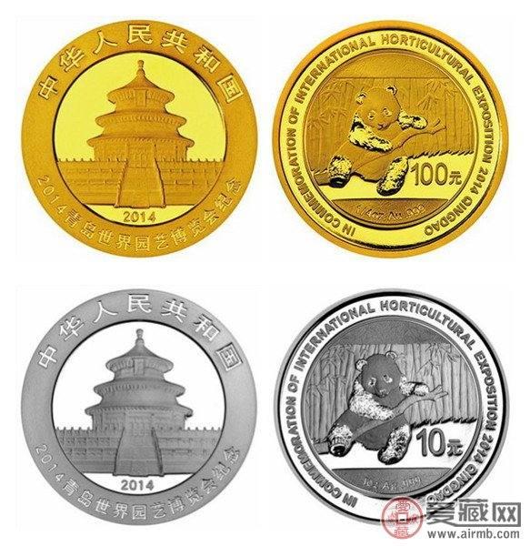 5月12日金银币市场价格
