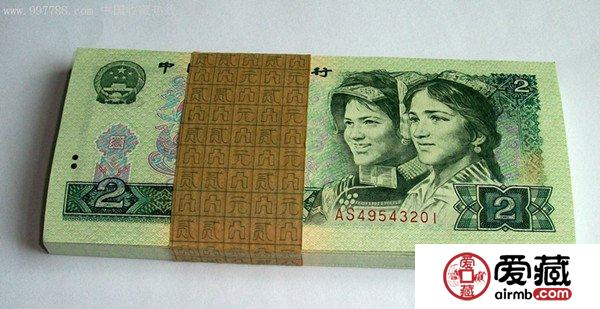 5月12日纸币收藏最新行情