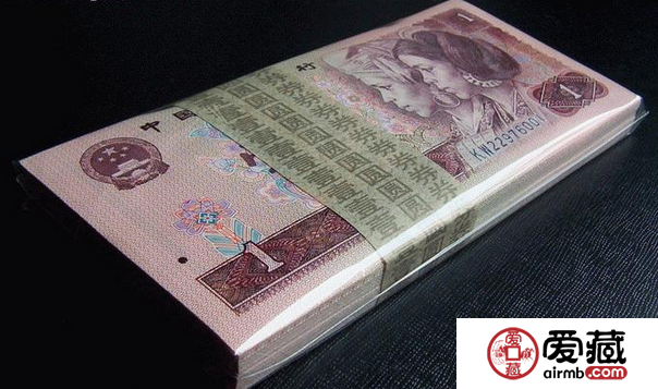 3月23日四版币最新收藏价格一览表
