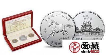 5月31日金银币最新行情