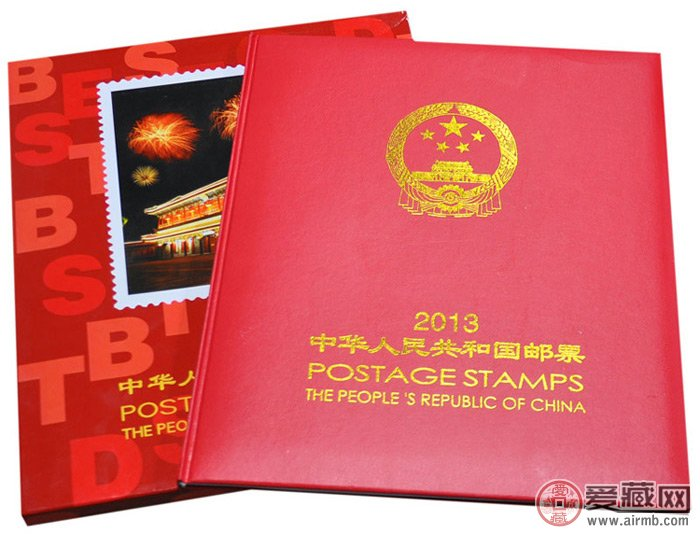 2013年邮票年册 北方年册