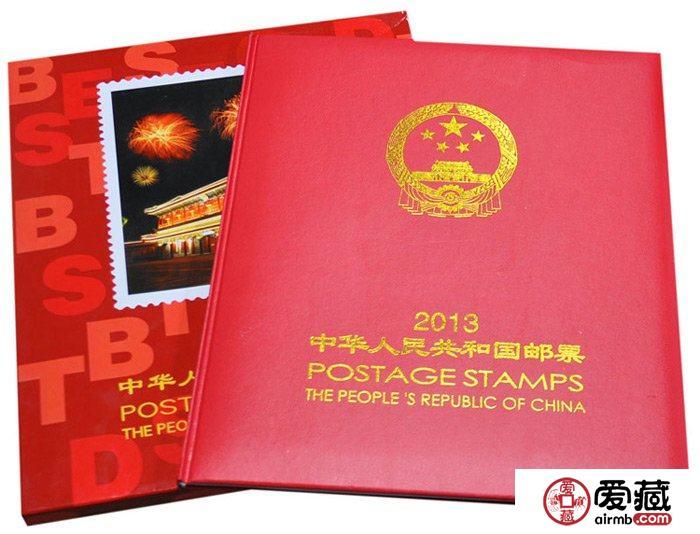 2013年邮票年册图片与价格