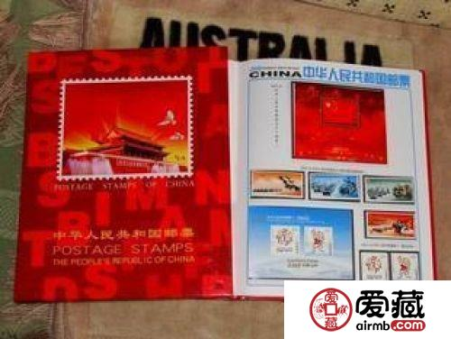 编号邮票的特征及其价值分析
