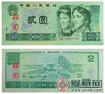2元纸币价格与图片简介