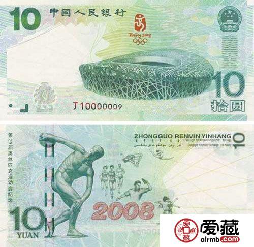 中国发行奥运题材纪念币已有30多年历史