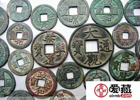 北宋钱币价格图片欣赏