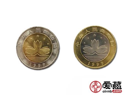 澳门特别行政区成立纪念币价格图片了解