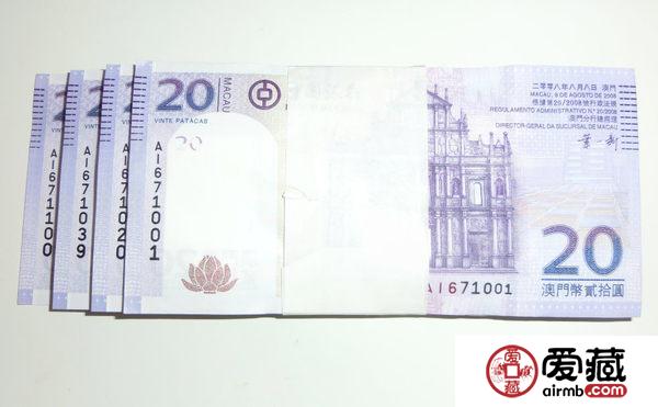澳门中国银行20元纸币价格与图片简介