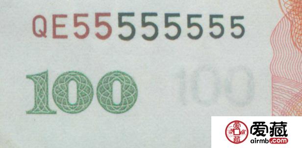 豹子号人民币价格图片探究