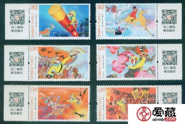 二维码特种邮票亮相中国