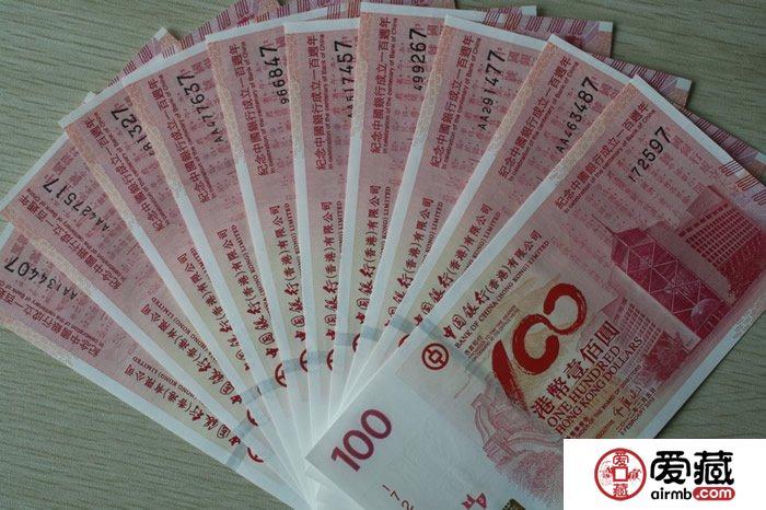 6月13日钱币收藏市场最新行情介绍