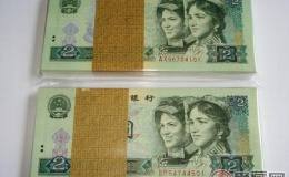 人民幣收藏投資的包裝術語介紹